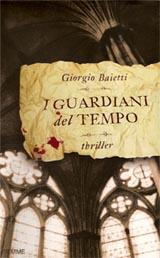 """Copertina del libro """"I guardiani del tempo"""""""