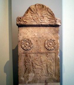 Stele funeraria di epoca romana