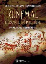renumal